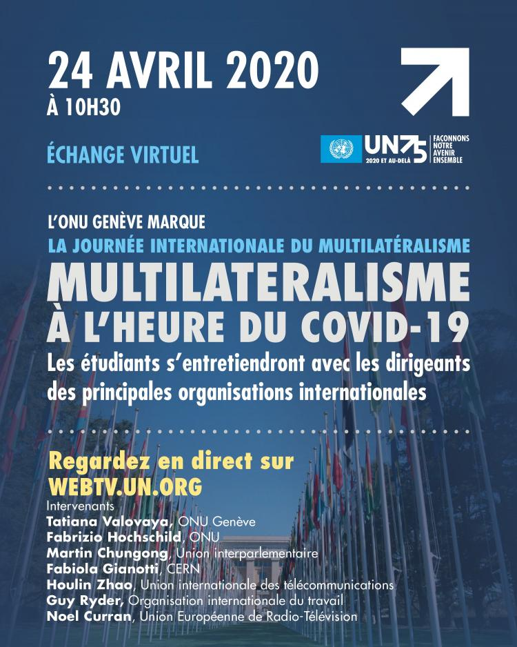 la journée internationale du multilatéralisme